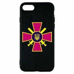 Чехол для iPhone 7 Військо України