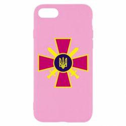 Чехол для iPhone 8 Військо України