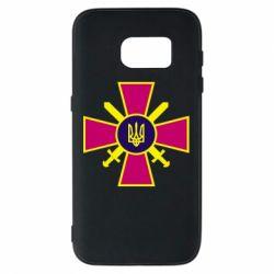 Чехол для Samsung S7 Військо України