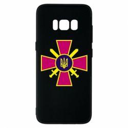 Чехол для Samsung S8 Військо України