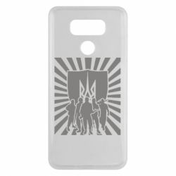 Чехол для LG G6 Військо українське - FatLine