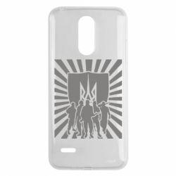 Чехол для LG K8 2017 Військо українське - FatLine