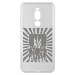Чехол для Meizu Note 8 Військо українське - FatLine