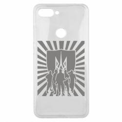 Чехол для Xiaomi Mi8 Lite Військо українське - FatLine