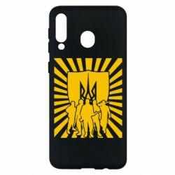 Чохол для Samsung M30 українське Військо