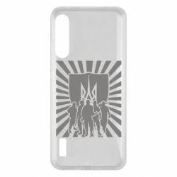 Чохол для Xiaomi Mi A3 українське Військо
