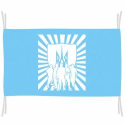 Прапор українське Військо
