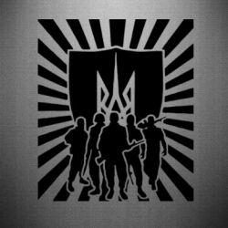 Наклейка Військо українське - FatLine