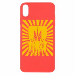 Чехол для iPhone X Військо українське - FatLine