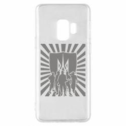 Чехол для Samsung S9 Військо українське - FatLine