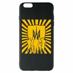Чехол для iPhone 6 Plus/6S Plus Військо українське - FatLine