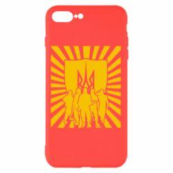 Чехол для iPhone 7 Plus Військо українське - FatLine