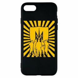 Чехол для iPhone 8 Військо українське - FatLine
