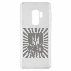 Чехол для Samsung S9+ Військо українське - FatLine