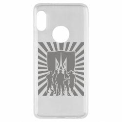 Чехол для Xiaomi Redmi Note 5 Військо українське - FatLine