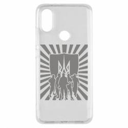 Чехол для Xiaomi Mi A2 Військо українське - FatLine