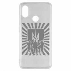 Чехол для Xiaomi Mi8 Військо українське - FatLine