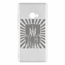 Чехол для Xiaomi Mi Note 2 Військо українське - FatLine