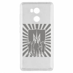 Чехол для Xiaomi Redmi 4 Pro/Prime Військо українське - FatLine
