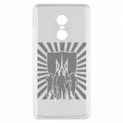 Чехол для Xiaomi Redmi Note 4x Військо українське - FatLine