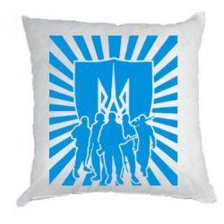 Подушка Військо українське - FatLine