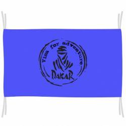 Прапор Віза на дакар