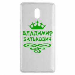 Чехол для Nokia 3 Владимир Батькович - FatLine