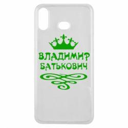 Чехол для Samsung A6s Владимир Батькович - FatLine