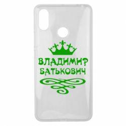 Чехол для Xiaomi Mi Max 3 Владимир Батькович - FatLine