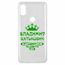Чехол для Xiaomi Mi Mix 3 Владимир Батькович - FatLine