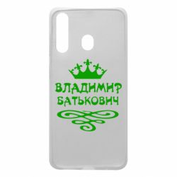 Чехол для Samsung A60 Владимир Батькович