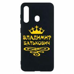 Чехол для Samsung M40 Владимир Батькович