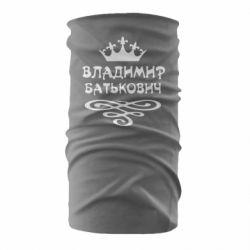 Бандана-труба Владимир Батькович
