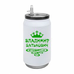 Термобанка 350ml Владимир Батькович