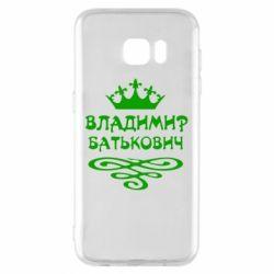 Чехол для Samsung S7 EDGE Владимир Батькович - FatLine