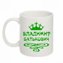 Кружка 320ml Владимир Батькович - FatLine