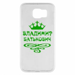 Чехол для Samsung S6 Владимир Батькович - FatLine