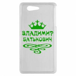 Чехол для Sony Xperia Z3 mini Владимир Батькович - FatLine