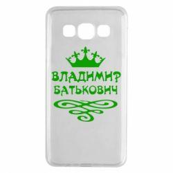 Чехол для Samsung A3 2015 Владимир Батькович - FatLine