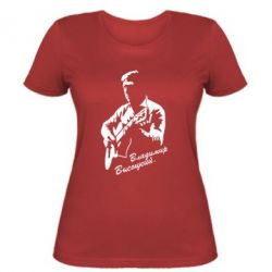 Женская футболка Владимир Высоцкий - FatLine