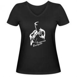 Женская футболка с V-образным вырезом Владимир Высоцкий - FatLine