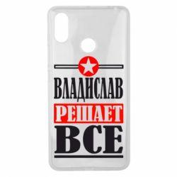 Чехол для Xiaomi Mi Max 3 Владислав решает все - FatLine