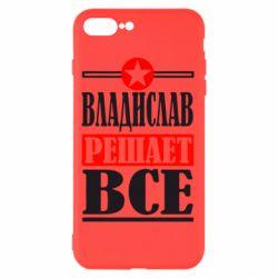 Чохол для iPhone 7 Plus Владислав вирішує все