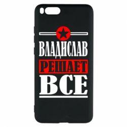 Чехол для Xiaomi Mi Note 3 Владислав решает все - FatLine