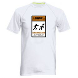 Мужская спортивная футболка Внимание Во Избежание травм Не Говори мне как работать