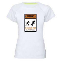 Женская спортивная футболка Внимание Во Избежание травм Не Говори мне как работать
