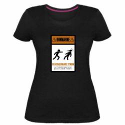 Женская стрейчевая футболка Внимание Во Избежание травм Не Говори мне как работать