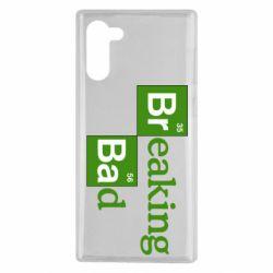 Чохол для Samsung Note 10 Во все тяжкие (Breaking Bad)