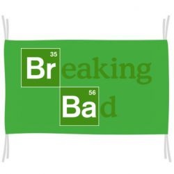 Флаг Во все тяжкие (Breaking Bad)