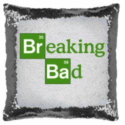 Подушка-хамелеон Во все тяжкие (Breaking Bad)